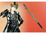 """""""Seven Branched Sword"""""""